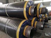 保温螺旋管厂家 钢套钢蒸汽保温管道