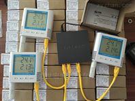 北京POE供電網絡網口溫濕度傳感器H-THRJ45P
