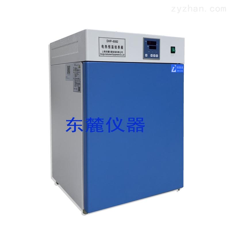 电热恒温培养箱操作方法