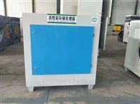 旋风除尘器生产厂家抽屉式活性炭环保吸附箱