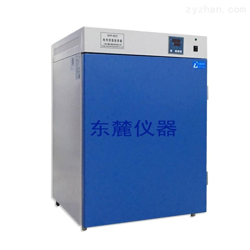数显电热恒温培养箱出厂价