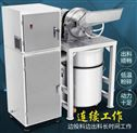 广西省新款天麻中药不锈钢多功能水冷锤式粉碎机设备
