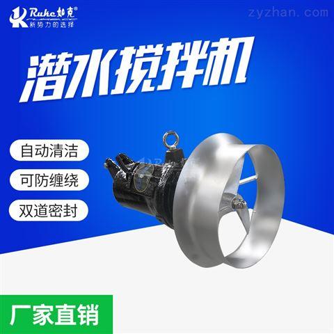 QJB0.85潜水搅拌机多少钱