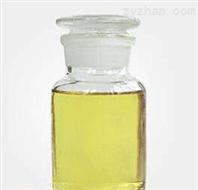 香精香料 2-甲基-3-四氫呋喃硫醇