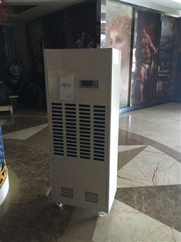 海东工业除湿机,湿菱SL-9150C工业抽湿机