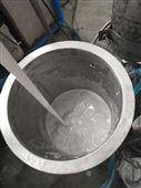 沸石粉湿法高剪切胶体磨