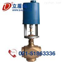 上海立盾LDVB比例積分電動二通閥  調節型