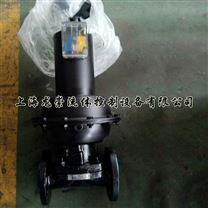 EG6B41J-10/16气动隔膜阀