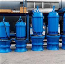 350-1600系列潜水轴流泵_水上提水排水