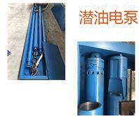 奧特牌傳統鑄鐵工藝潛油電泵