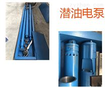 奥特牌传统铸铁工艺潜油电泵