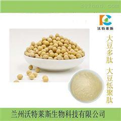 大豆小分子肽 多肽 包邮