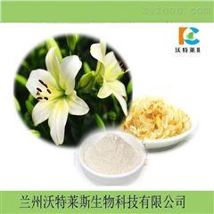 药食同源 百合酵素粉 浓缩粉