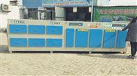 江苏工业温度废气处理环保设备光氧催化废气