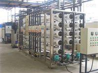 如何確保半導體超純水設備的水質不受污染