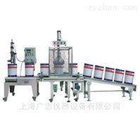 20升化工涂料灌装机,化工液体包装机