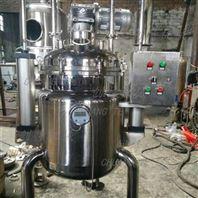 不銹鋼蒸汽加熱反應釜