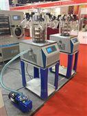 上海冻干机