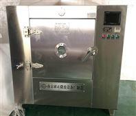 實驗室微波箱式真空干燥機