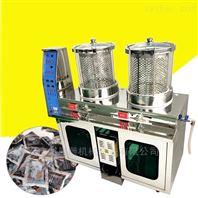双缸中药全自动煎药包装一体机
