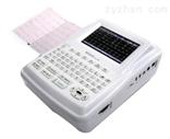 深圳理邦1201十二导同步心电图机价格