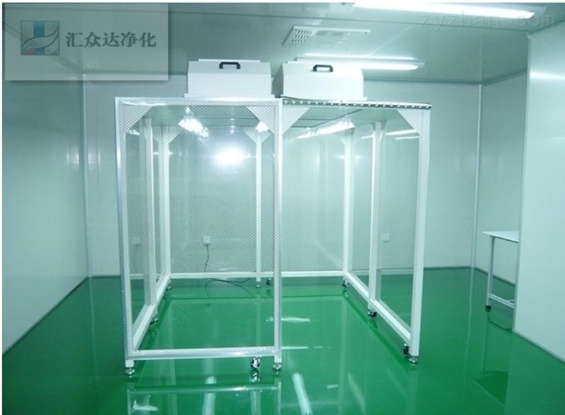 青岛百级净化棚设计安装使用