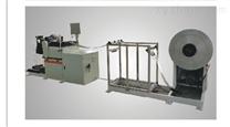 自动化翅片式蒸发器生产通用设备--打片机