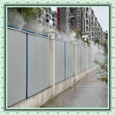 福建泉州雾化喷淋系统