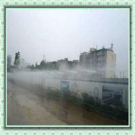 厂房降温除尘雾化系统