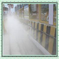 雾化系统生产厂家