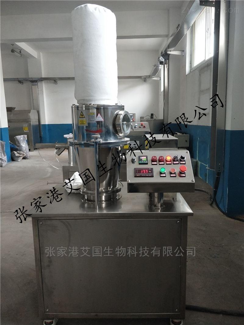 沖劑顆粒烘干機中試高效沸騰干燥機廠家