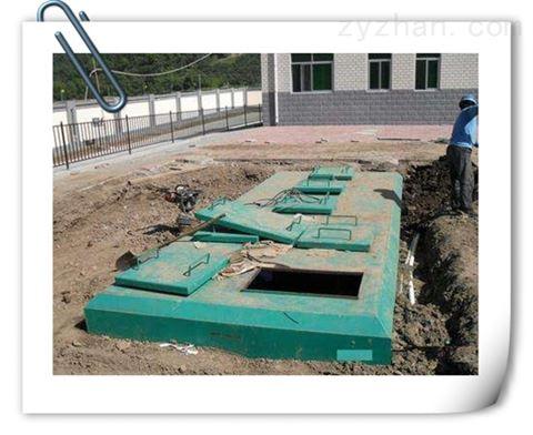 新乡市养殖场废水处理一体化设备厂家定制