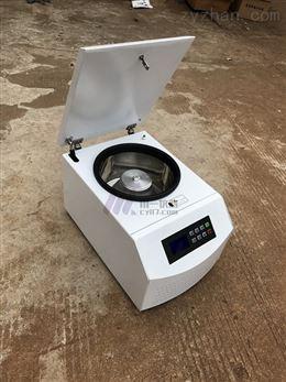 四川实验室低速离心机TD5A水平转子16×50ml