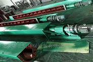 U型螺旋输送机详细说明
