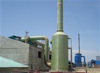 直銷磚廠玻璃鋼脫硫塔-知名供應商