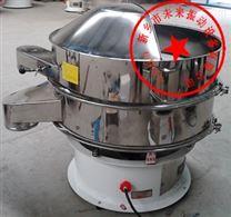 河南振动筛厂家直供中药浆液振动过滤筛