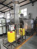 優質醫藥用水處理離子交換設備