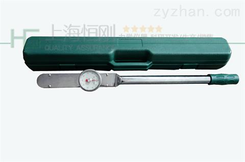 供应1-90N.m高精度表盘扭力扳手船舶专用