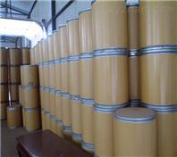 農業級啶氧菌酯農藥中間體原料117428-22-5