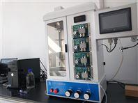 實驗室生物化學-模擬移動床
