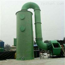 蕭山廢氣凈化塔-壓降較低-可徹底去除異味