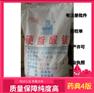 医药用级硬脂酸镁使用限量方法CP2015