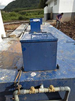 污水处理一体化全自动设备