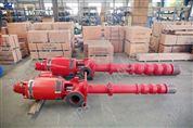 立式軸流深井長軸電動消防泵