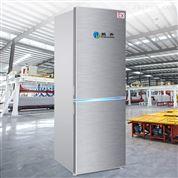 小體積防爆冰箱-立式冷柜報價