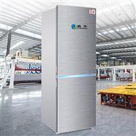 小体积防爆冰箱-立式冷柜报价