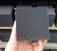 北京蜂窝活性炭