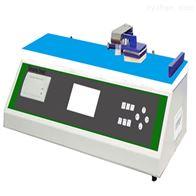 CSI-3256摩擦系數測試儀技術參數