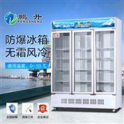 側開式冰箱廠家,化工企業用防爆冰箱
