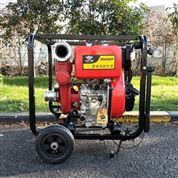 移動式2.5寸柴油機高壓自吸水泵